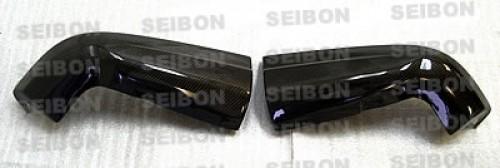 1998-2001年Acura Integra 2門的TR款式亮面碳纖維後導流板