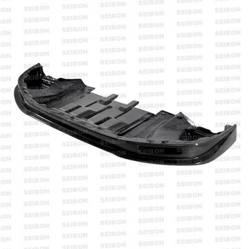 2009-2011年日產GTR的VS款式亮面碳纖維前導流板